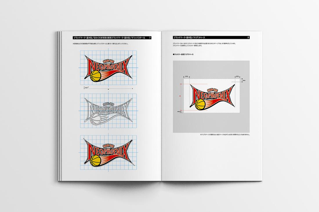 三遠ネオフェニックス ロゴのキービジュアル