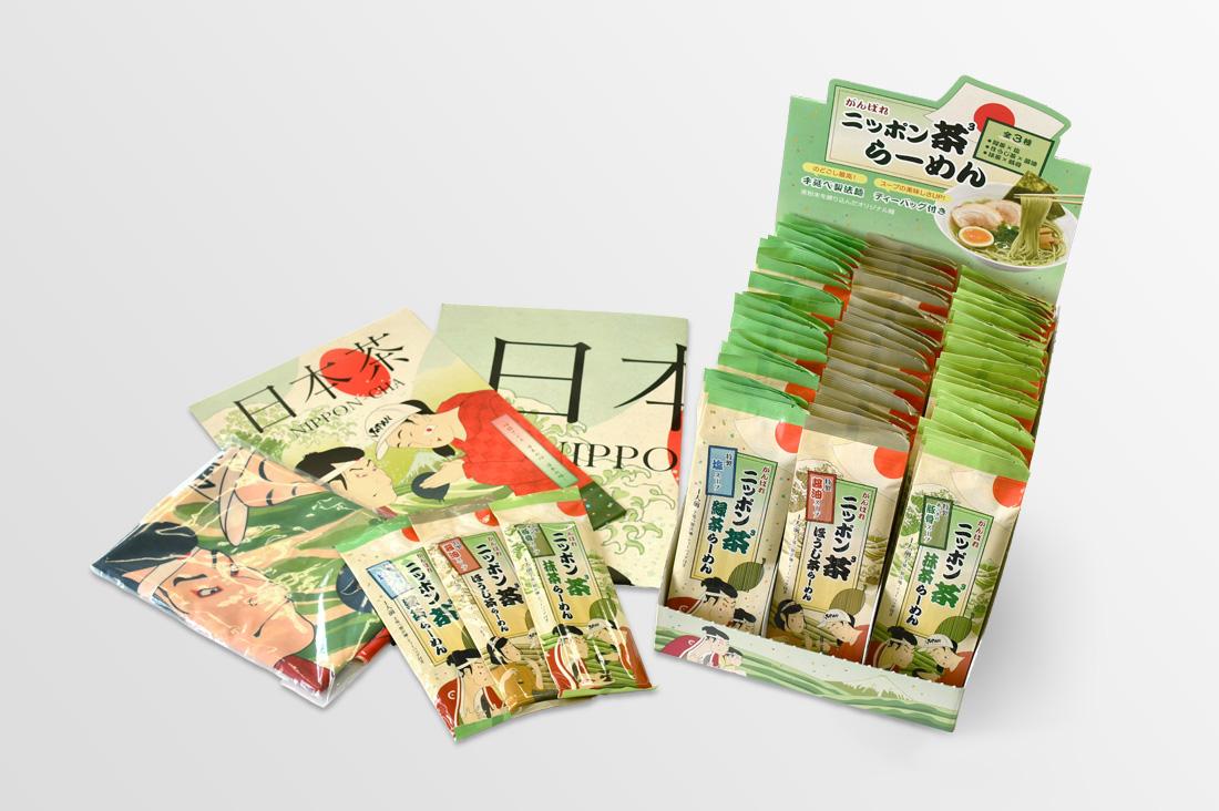 ニッポン茶3(ちゃちゃちゃ)らーめんのキービジュアル