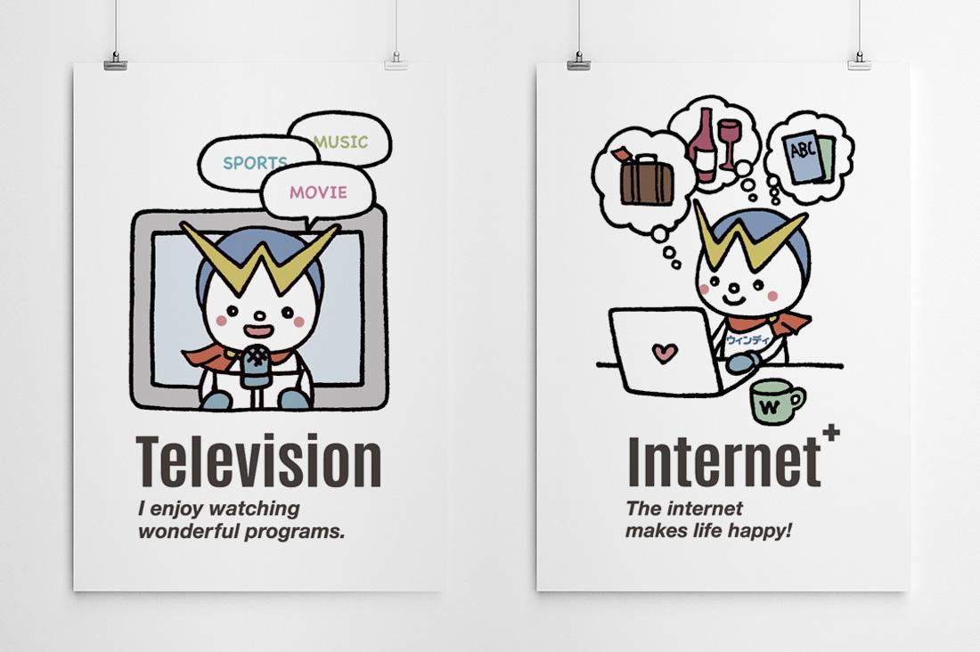 浜松ケーブルテレビ 壁面装飾のキービジュアル